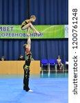 orenburg  russia  26 27 may...   Shutterstock . vector #1200761248