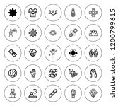 cooperation icon set.... | Shutterstock .eps vector #1200799615