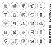wine icon set. collection of 25 ...   Shutterstock .eps vector #1200800782