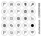 continent icon set. collection...   Shutterstock .eps vector #1200809488