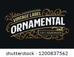victorian badge minimalist... | Shutterstock .eps vector #1200837562