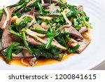 stir fried liver and garlic... | Shutterstock . vector #1200841615