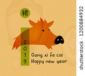 gong xi fa cai mean happy new... | Shutterstock .eps vector #1200884932