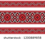 embroidered good like old... | Shutterstock .eps vector #1200889858