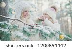 in anticipation of christmas ... | Shutterstock . vector #1200891142