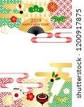japanese new year's greeting... | Shutterstock .eps vector #1200917875