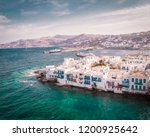 mykonos greece colorful town ... | Shutterstock . vector #1200925642