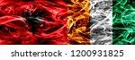 albania vs ivory coast smoke... | Shutterstock . vector #1200931825