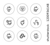 mane icon set. collection of 9... | Shutterstock .eps vector #1200936148