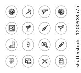 shot icon set. collection of 16 ... | Shutterstock .eps vector #1200938575