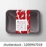 premium quality pork ribs... | Shutterstock .eps vector #1200967018
