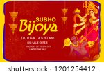durga ashtami poster  header or ... | Shutterstock .eps vector #1201254412
