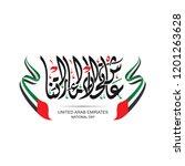 arabic calligraphy for national ...   Shutterstock .eps vector #1201263628