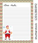 letter to santa printable page... | Shutterstock .eps vector #1201280392