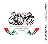 arabic calligraphy  ... | Shutterstock .eps vector #1201308985