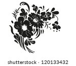 Stock vector flowers bouquet silhouette isolated on white background vector illustration 120133432