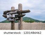 the japanese translation is ... | Shutterstock . vector #1201486462