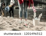 trash on beach. active... | Shutterstock . vector #1201496512