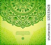Green Lace ornament - stock vector