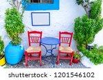 beautiful street view in kos... | Shutterstock . vector #1201546102