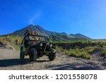 yogyakarta  indonesia   july...   Shutterstock . vector #1201558078