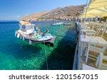 beautiful symi island ... | Shutterstock . vector #1201567015