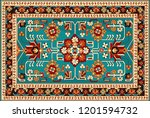 persian carpet  tribal vector... | Shutterstock .eps vector #1201594732