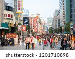 shanghai  feb 23  people shop... | Shutterstock . vector #1201710898