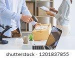 shipment online sales  small... | Shutterstock . vector #1201837855
