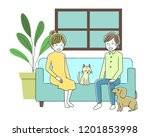 a couple sitting on a couch... | Shutterstock .eps vector #1201853998