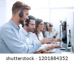 handsome man with a headset... | Shutterstock . vector #1201884352
