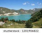 lake kezenoy am in caucasus... | Shutterstock . vector #1201906822