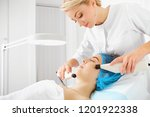 hardware cosmetology for woman... | Shutterstock . vector #1201922338
