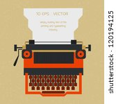 typewriter vector | Shutterstock .eps vector #120194125