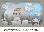 chinese new year 2019. china... | Shutterstock .eps vector #1201957828