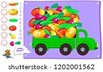 educational page for kids. how... | Shutterstock .eps vector #1202001562