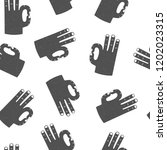 abstract vector seamless...   Shutterstock .eps vector #1202023315