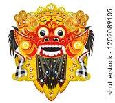 barong balinese  culture  bali... | Shutterstock .eps vector #1202089105