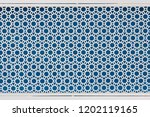 white perforated steel plate... | Shutterstock . vector #1202119165