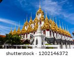temple roof in bangkok thailand.... | Shutterstock . vector #1202146372