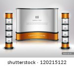 trade exhibition stand display. ... | Shutterstock .eps vector #120215122