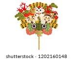 japanese shrine lucky goods.... | Shutterstock .eps vector #1202160148