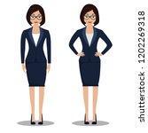 female businesman in neat... | Shutterstock .eps vector #1202269318