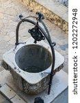 bran  transylvania romania  ... | Shutterstock . vector #1202272948