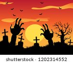 halloween background with... | Shutterstock .eps vector #1202314552