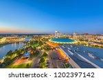 wichita  kansas  usa downtown... | Shutterstock . vector #1202397142