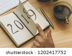 new year 2019 is coming concept.... | Shutterstock . vector #1202417752
