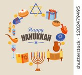 happy hanukkah typography card... | Shutterstock . vector #1202479495