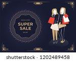 two women holding bags. super...   Shutterstock .eps vector #1202489458