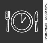 lunch time chalk icon. dinner...   Shutterstock .eps vector #1202555092